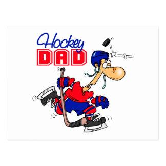 Funny Hockey Dad Postcards