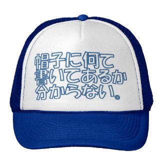 Funny Japanese Trucker Hat