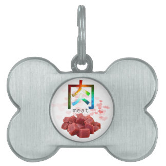 Funny meat japanese colorful fun design pet ID tag