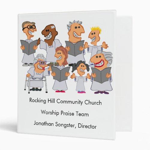 Funny Personalized Church Choir 3 Ring Binder