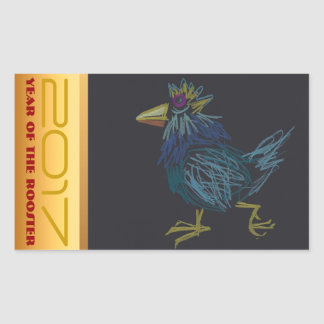 Funny Rooster Chinese New Year 2017 Sticker