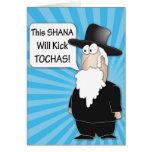 Funny Rosh HaShana greeting card