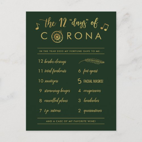Funny Twelve Days of Corona   Gold Christmas Green Holiday Postcard