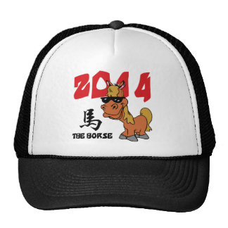Funny Year of The Horse 2014 Mesh Hat