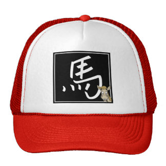 Funny Year of The Horse Trucker Hats