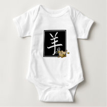 Funny Year of The Sheep Ram Goat Baby Bodysuit