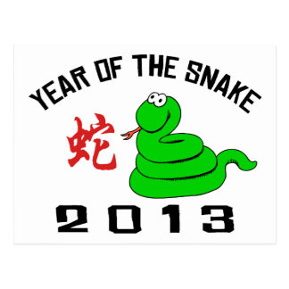 Funny Year of The Snake 2013 Postcard