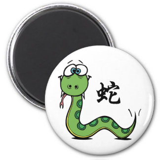 Funny Year of The Snake 2 Inch Round Magnet