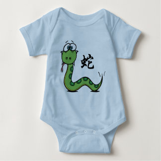 Funny Year of The Snake Baby Bodysuit