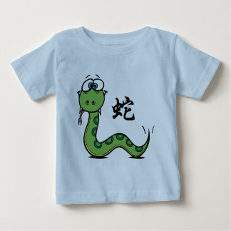 Funny Year of The Snake Baby T-Shirt