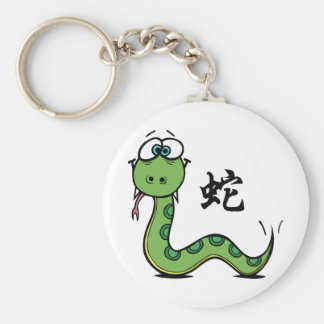 Funny Year of The Snake Basic Round Button Keychain