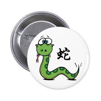Funny Year of The Snake Pinback Button