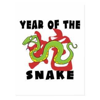 Funny Year of The Snake Postcard