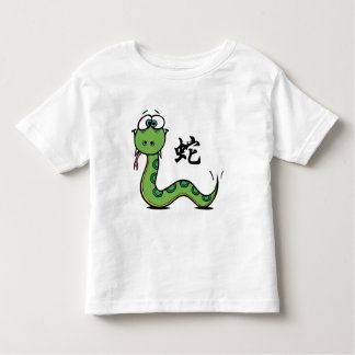 Funny Year of The Snake Toddler T-shirt