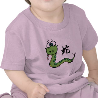Funny Year of The Snake Shirts