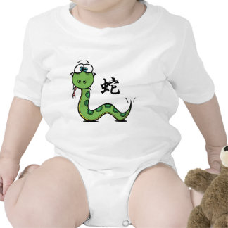 Funny Year of The Snake T Shirts