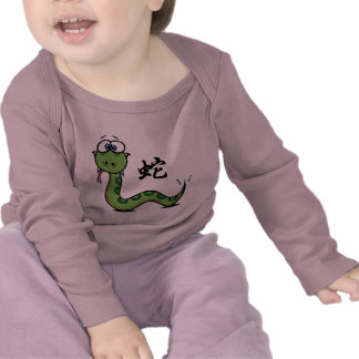 Funny Year of The Snake Tshirt