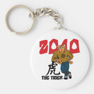 Funny Year of The Tiger Keychain