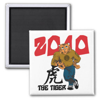 Funny Year of The Tiger Refrigerator Magnet