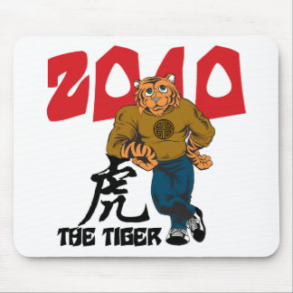 Funny Year of The Tiger Mouse Pads