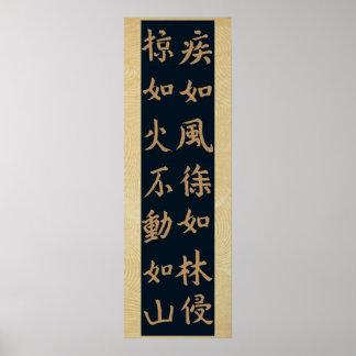 "Fūrinkazan 風林火山, ""Wind, Forest, Fire, Mountain "" Poster"