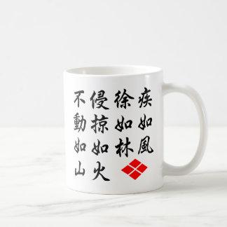 Furinkazan Tazas De Café