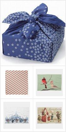 Furoshiki Cloth - Used to Wrap Gifts