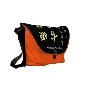 Furubira river < God dignity tower Yutaka 穣 prospe Messenger Bag