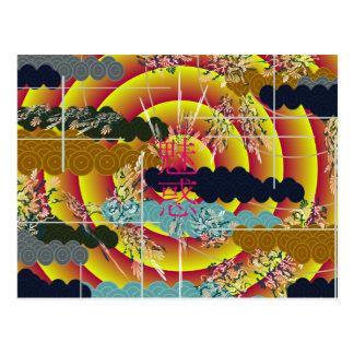 Fusuma Noum Color Mode - MiWaku Postcard