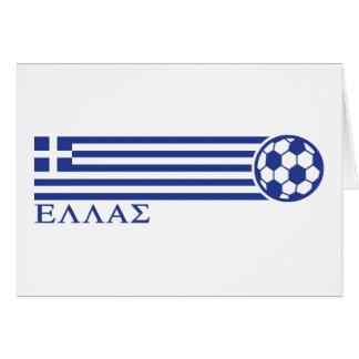 Fútbol de Grecia Tarjeta De Felicitación