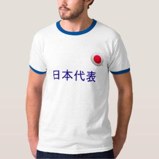 Fútbol del 日本国 de Japón Playera