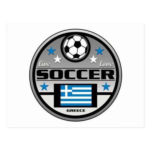 Fútbol vivo Grecia del amor Tarjetas Postales