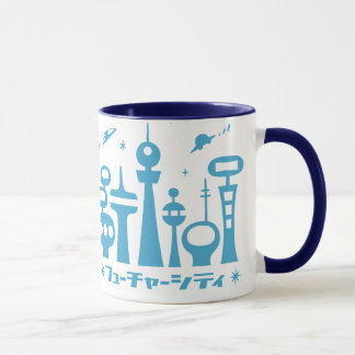 future city mug