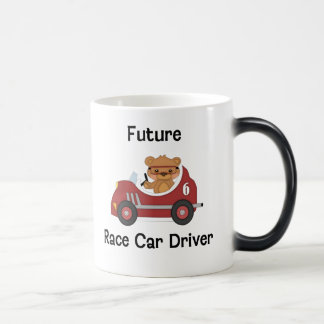 Future Race Car Driver (boy) Coffee Mug