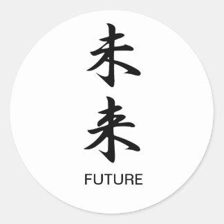 Futuro - Mirai Etiqueta