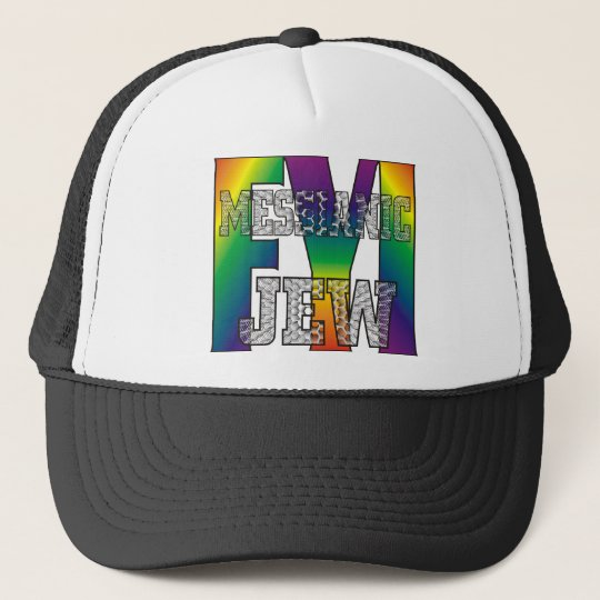 FYI: Messianic Jew Trucker Hat