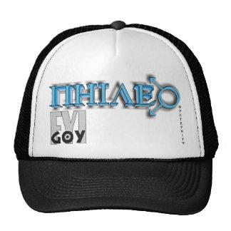 FYI Phileo G0Y Trucker Hat
