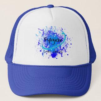 FYLGIAR SPLASH CAP