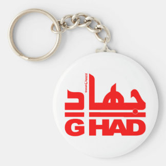 G Had Keychain