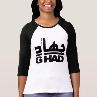 G Had T Shirt