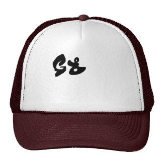 Ga - World Hip Hop Style Mesh Hat