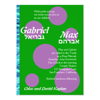Gabriel & Max Custom B'Nai Mitzvah Card