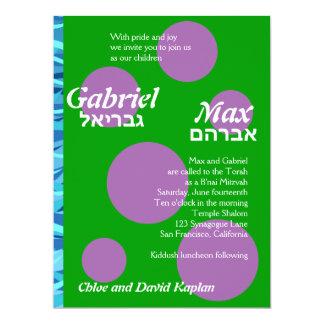 """Gabriel y B'Nai de encargo máximo Mitzvah Invitación 6.5"""" X 8.75"""""""