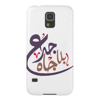 Gadaa Bela Gah Carcasa Para Galaxy S5