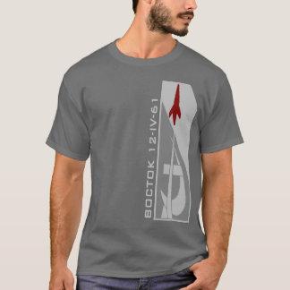 GAGARIN VOSTOK ONE 1961 T-Shirt