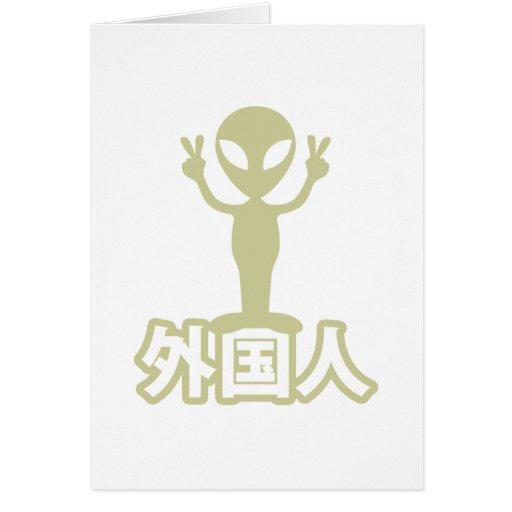 Gaijin extranjero Nihongo/lengua japonesa Tarjetas