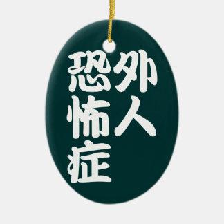 gaijinkyofusho (w) ceramic ornament