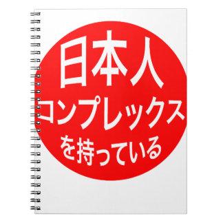 Gaikoku amistoso libros de apuntes