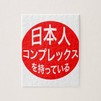 Gaikoku amistoso puzzles con fotos