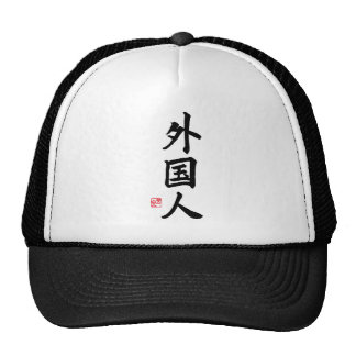 GAIKOKUJIN - foreigner and KANJI Trucker Hat